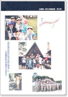 20130924-205513.jpg